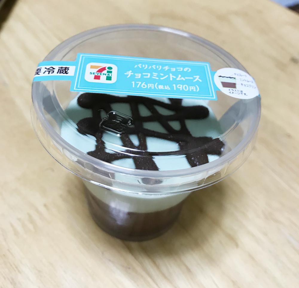 パリパリチョコのチョコミントムース