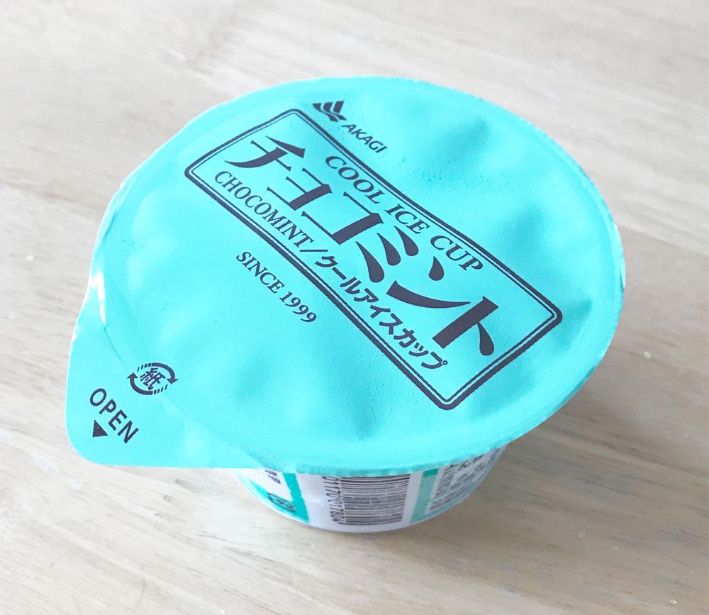 チョコミント(カップ)