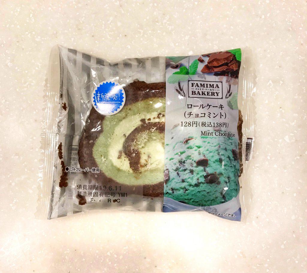 ロールケーキ (チョコミント)