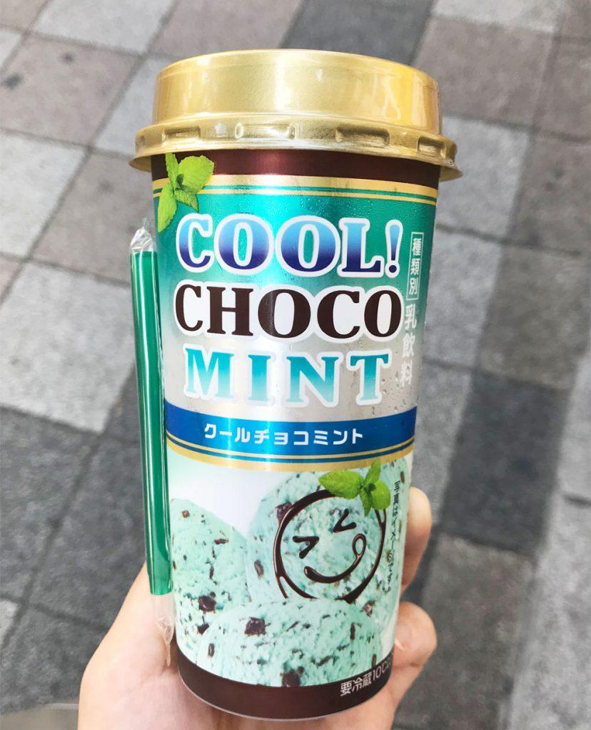 クールチョコミント