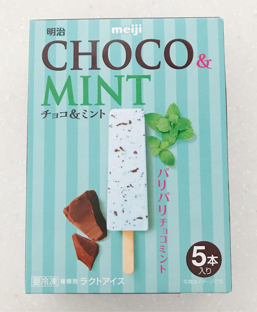 チョコ&ミント