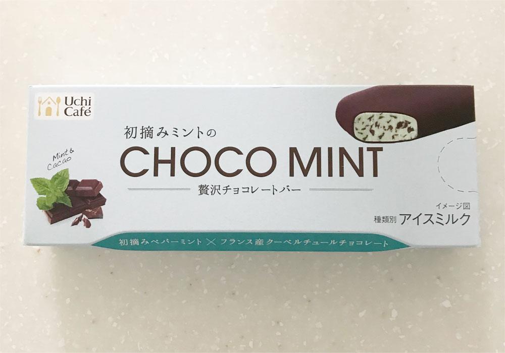 贅沢チョコバーチョコミント