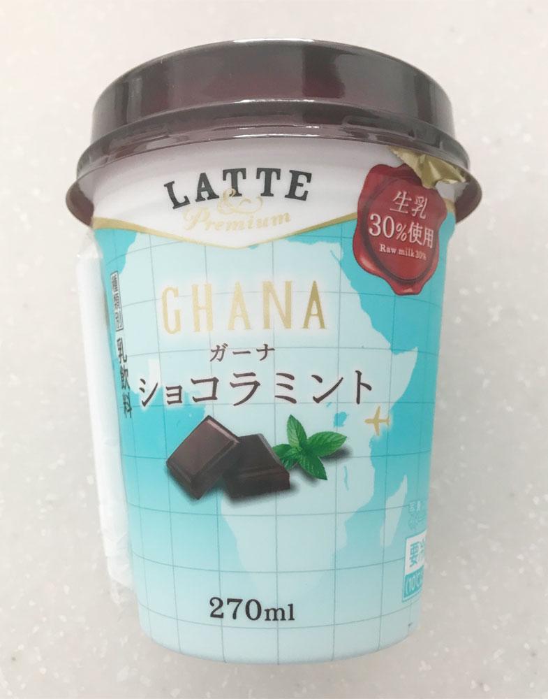 LATTE& Premium ガーナショコラミント