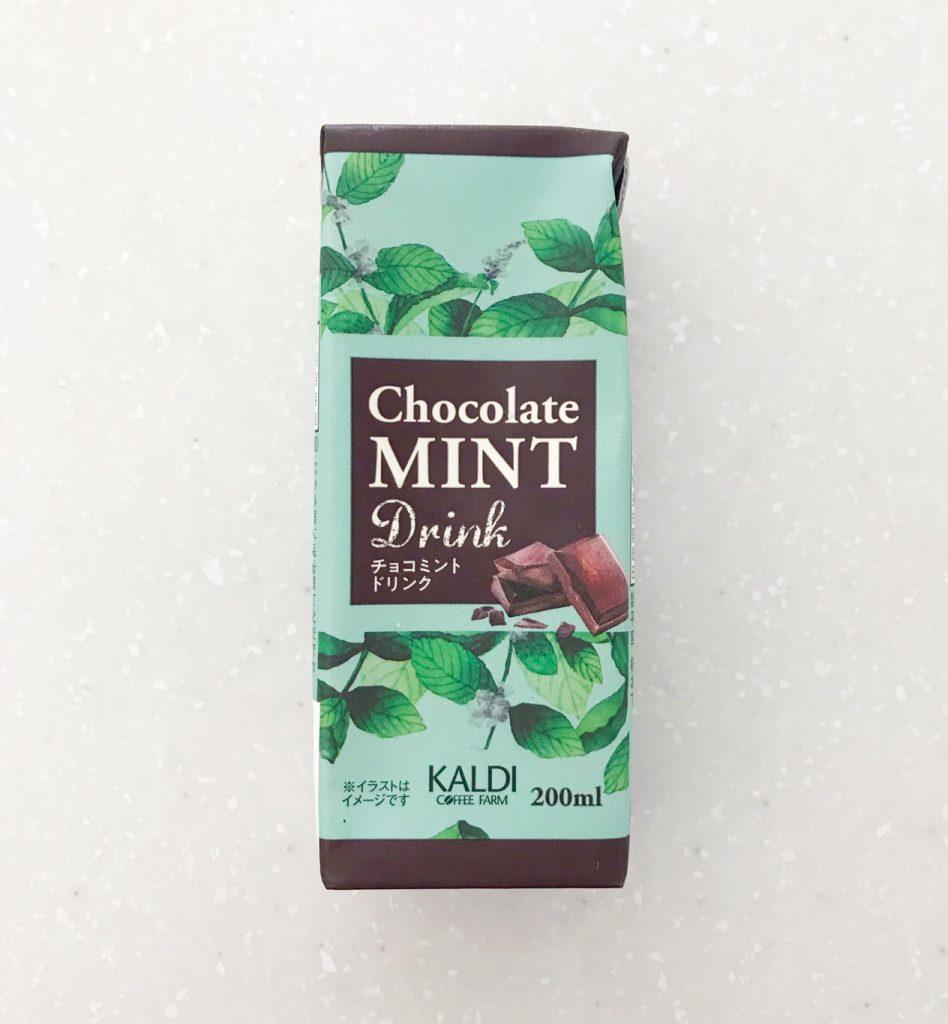 チョコミントドリンク