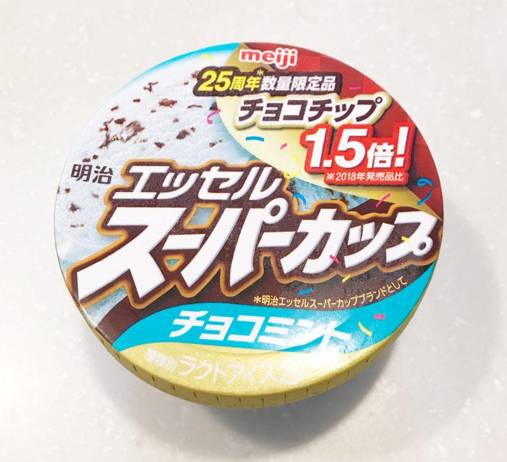 スーパーカップ チョコミント チョコチップ1.5倍!