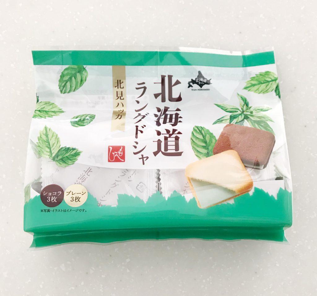 北海道ラングドシャ ショコラ