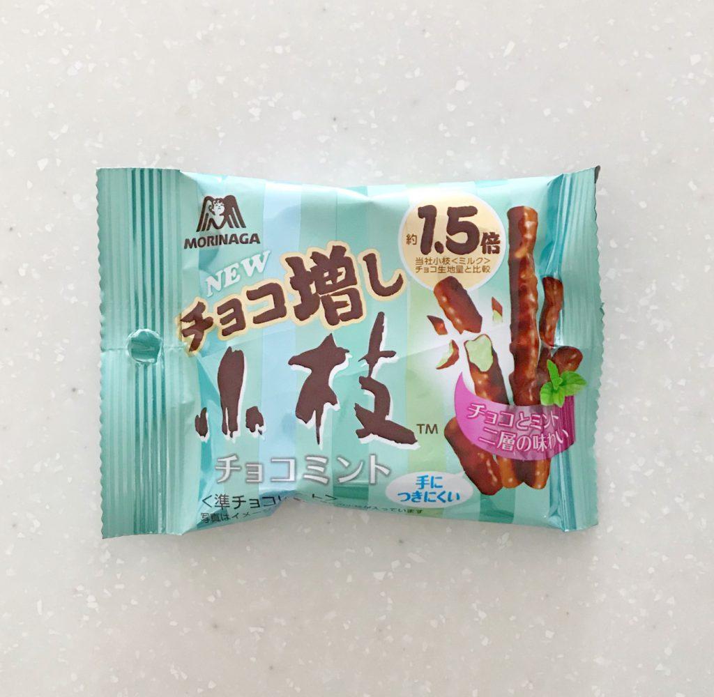 チョコ増し小枝 チョコミント