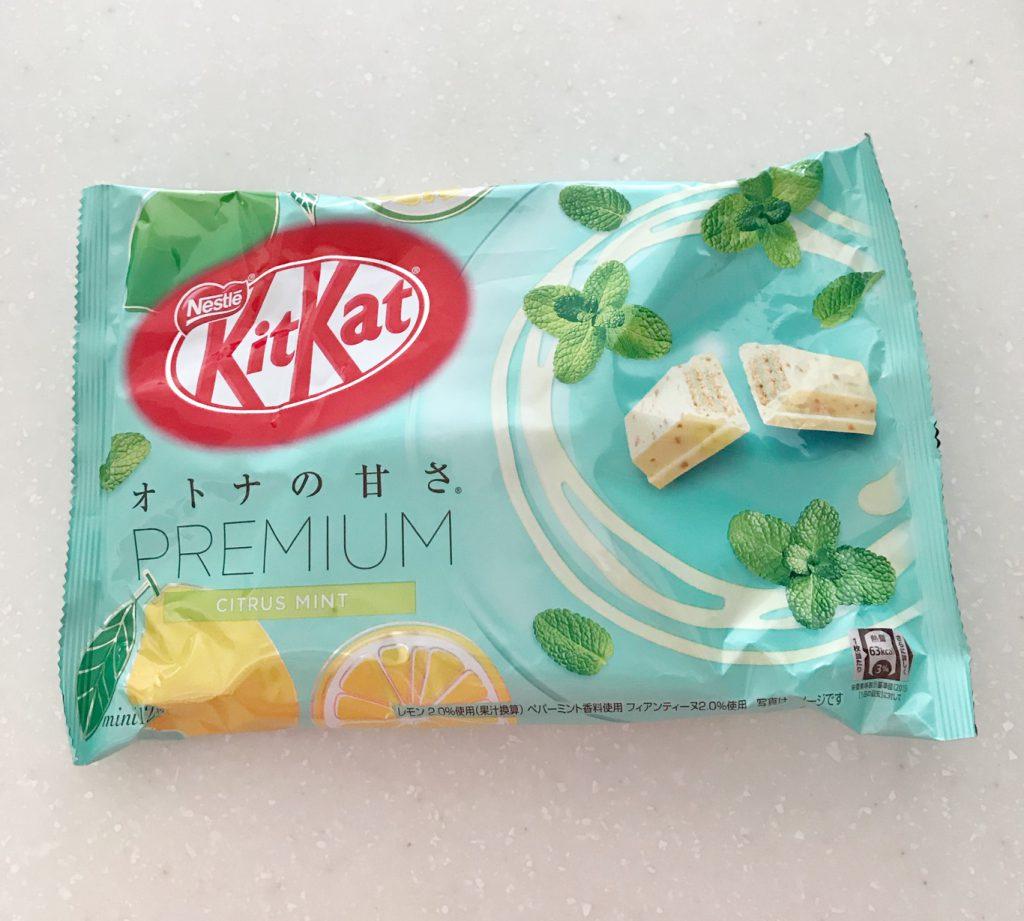 キットカット オトナの甘さ。PREMIUM CITRUS MINT