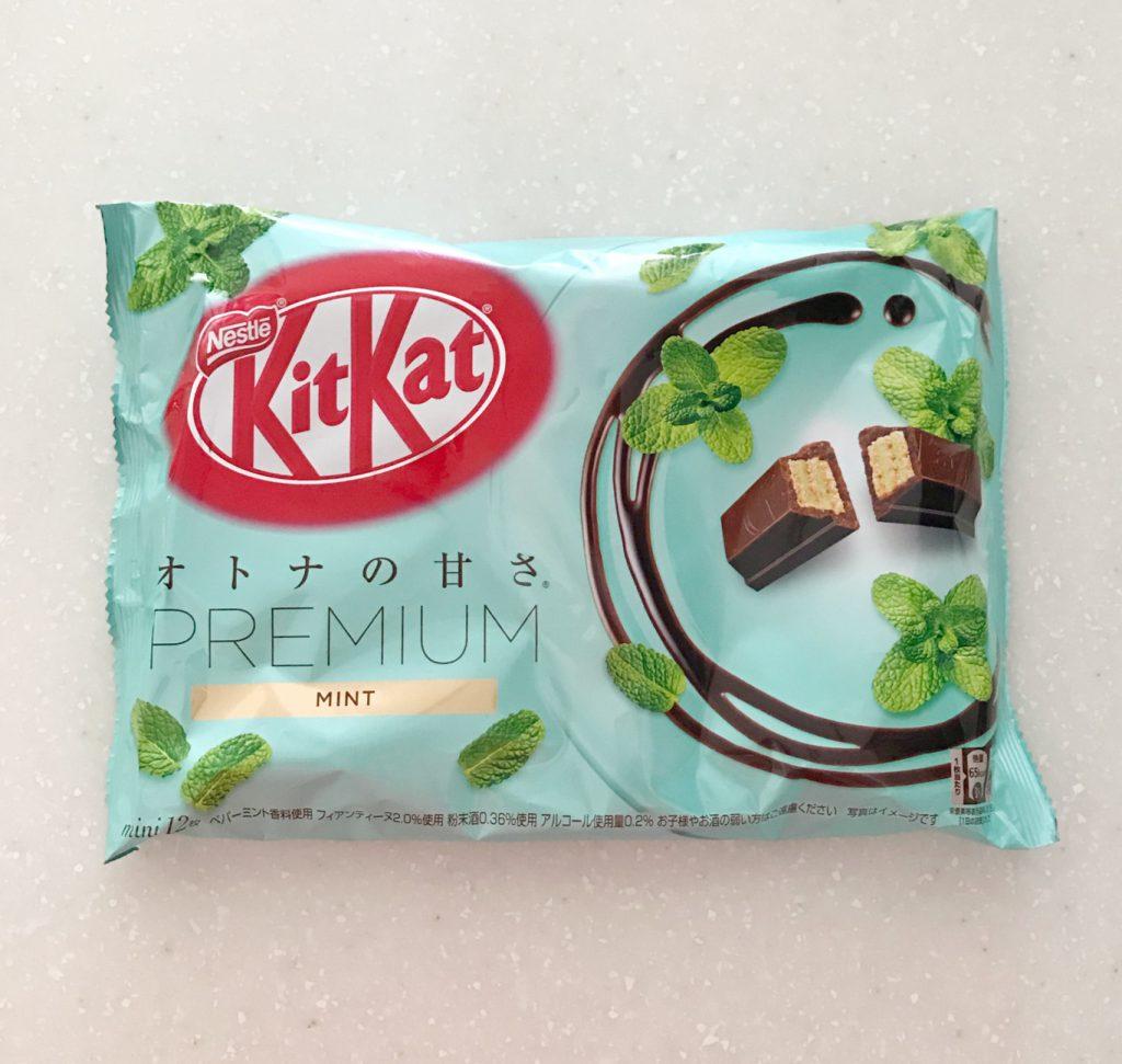 キットカット オトナの甘さ。PREMIUM MINT
