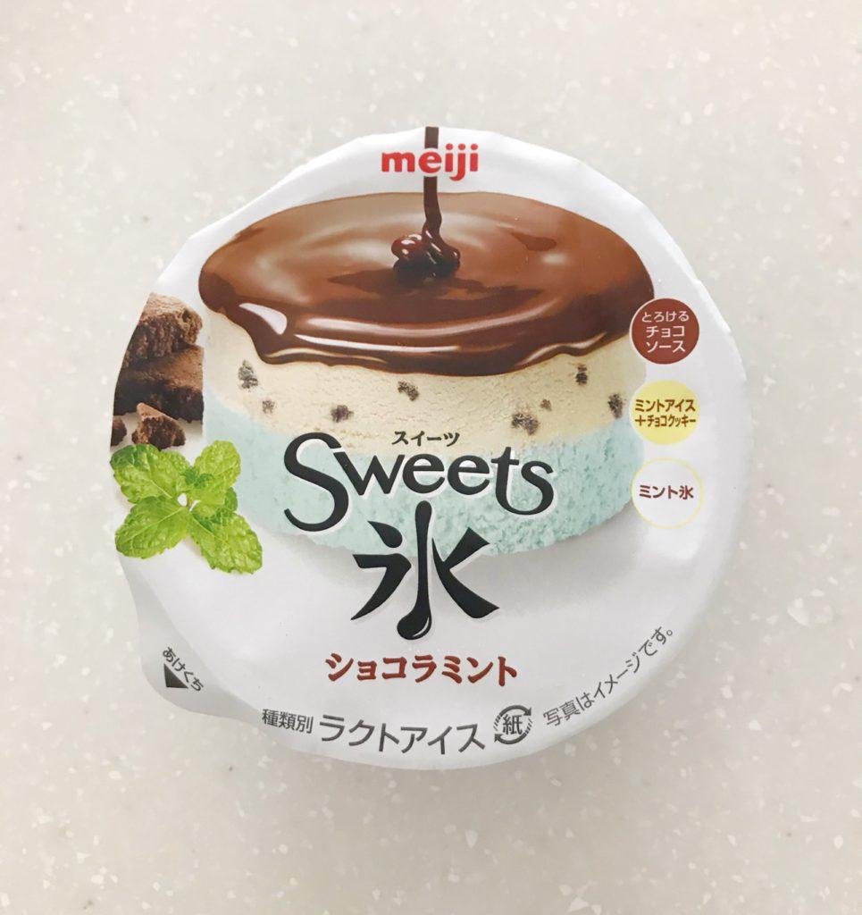 スイーツ氷 ショコラミント
