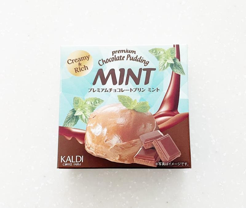 プレミアムチョコレートプリン ミント