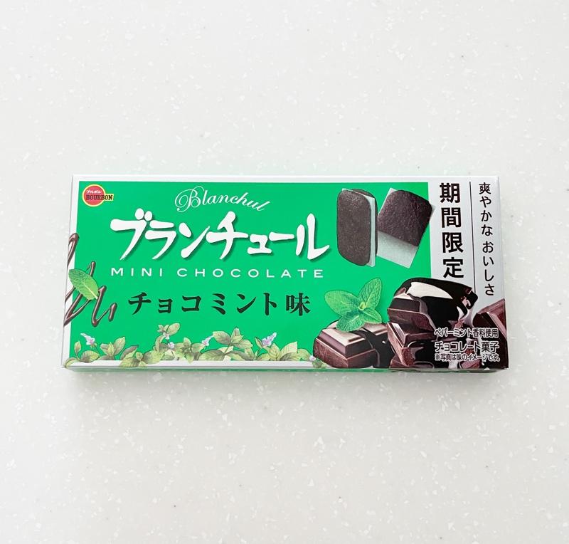 ブランチュール チョコミント味